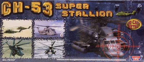 miniatura helicóptero super stallion ch-53 azul/verde