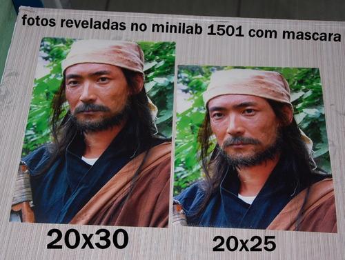 minilab noritsu 1501  mascara digital