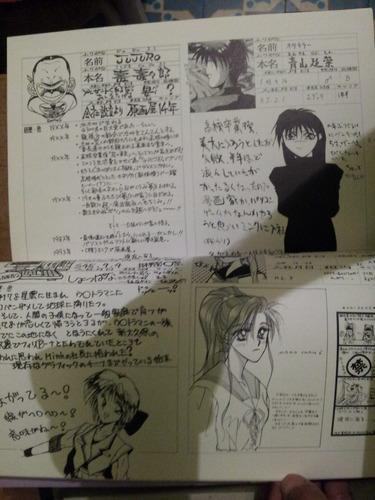 mink game wonpara gokko anime art book artbook hentai