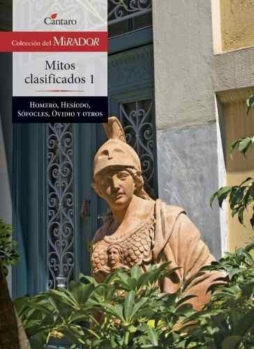 mitos clasificados 1 - colección del mirador - cántaro