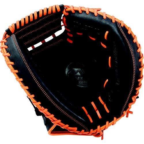 mizuno mitones mvp prime gxc50pse6 baseball catcher,...