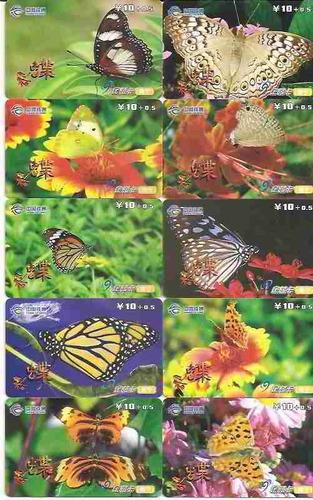 ml-4508 china - série borboletas bdjg 2007 (20 cts)