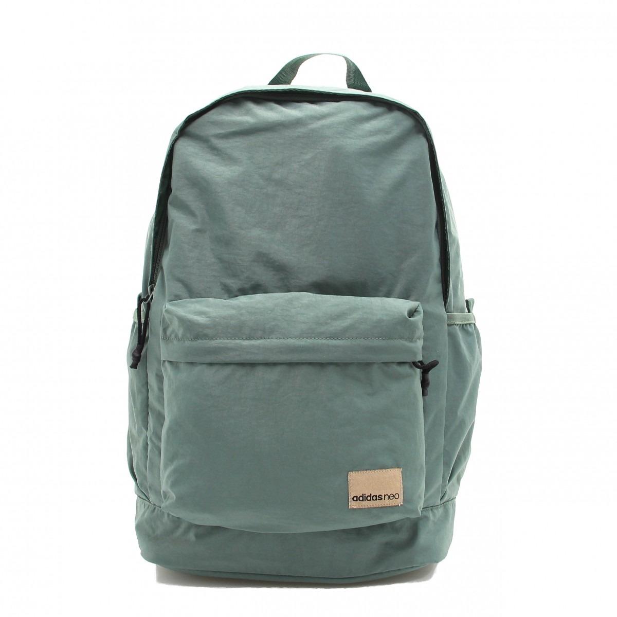 3b7bf2c11 Mochila adidas Daily Bq1245 | Cor: Verde | Zariff - R$ 179,99 em ...