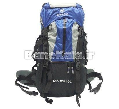 mochila alta montaña 65 +10 lts trekking - outdoor - camping