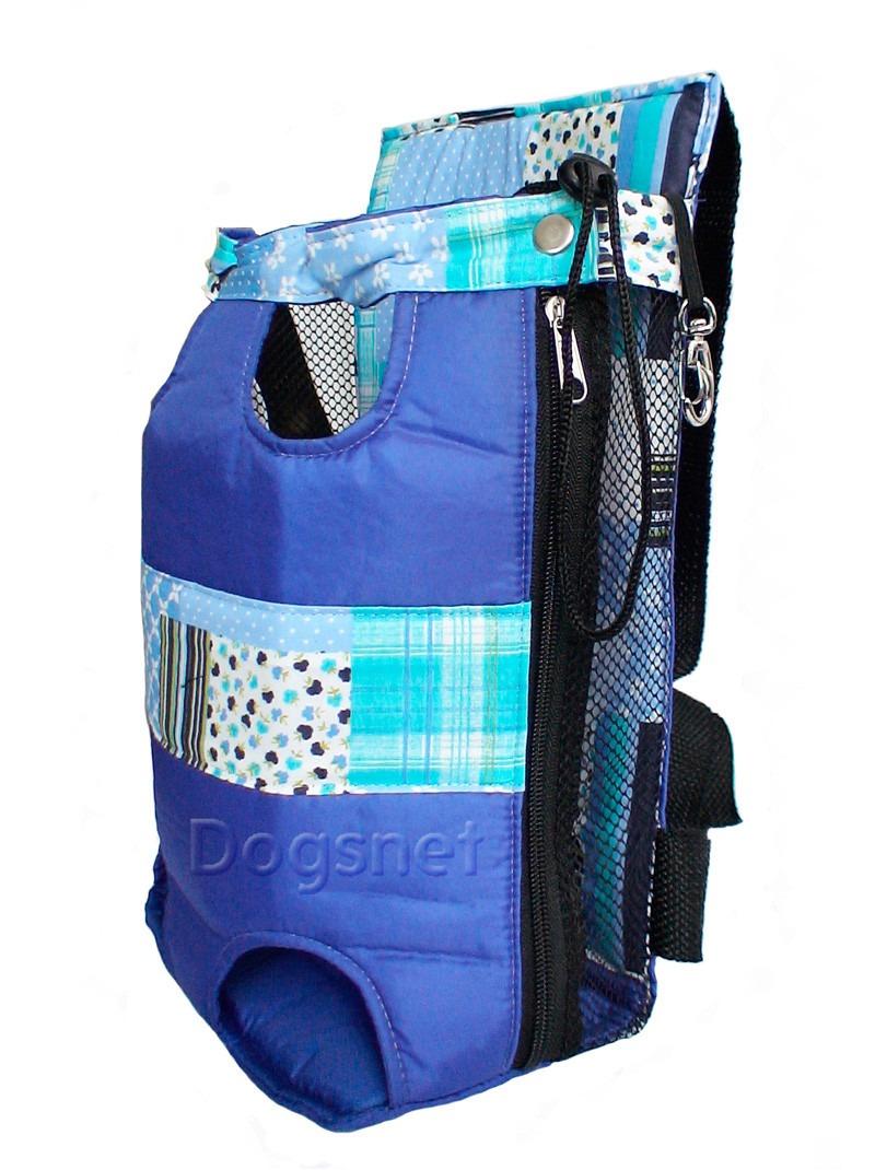 Bolsa Para Transportar Caes Pequenos : Mochila canguru cachorro bolsa transporte c?es p