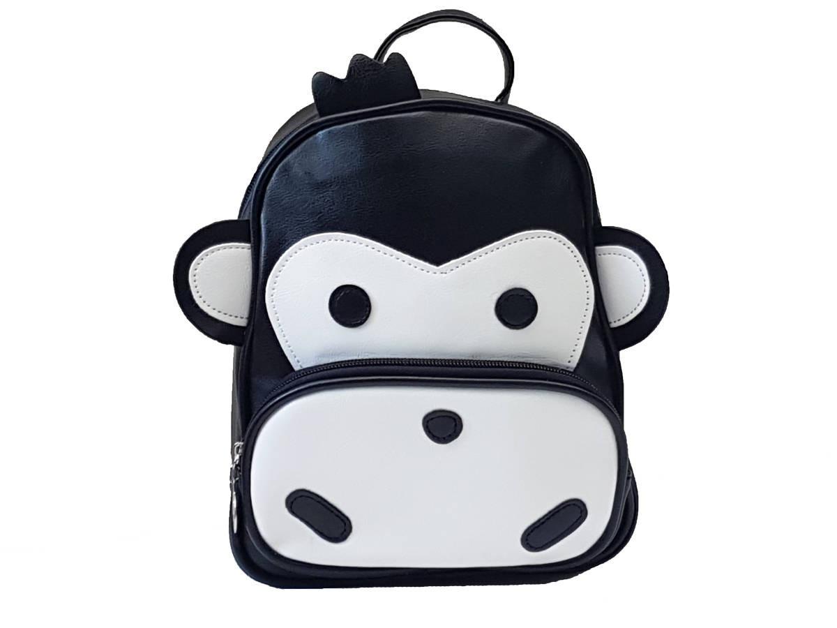 1de1d93c24 mochila infantil em couro costas e mão. Carregando zoom.