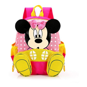 Mochila Mickey & Minnie Niño Niña Prescolar Cute Tiernas 1pz