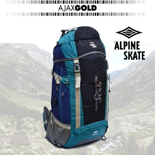 mochila mochilero alpine skate camping 80 litros + powerbank