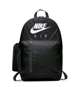 Negra Incluida Nike Elemental Mochila Lapicera Air Original qVUzGSLMp