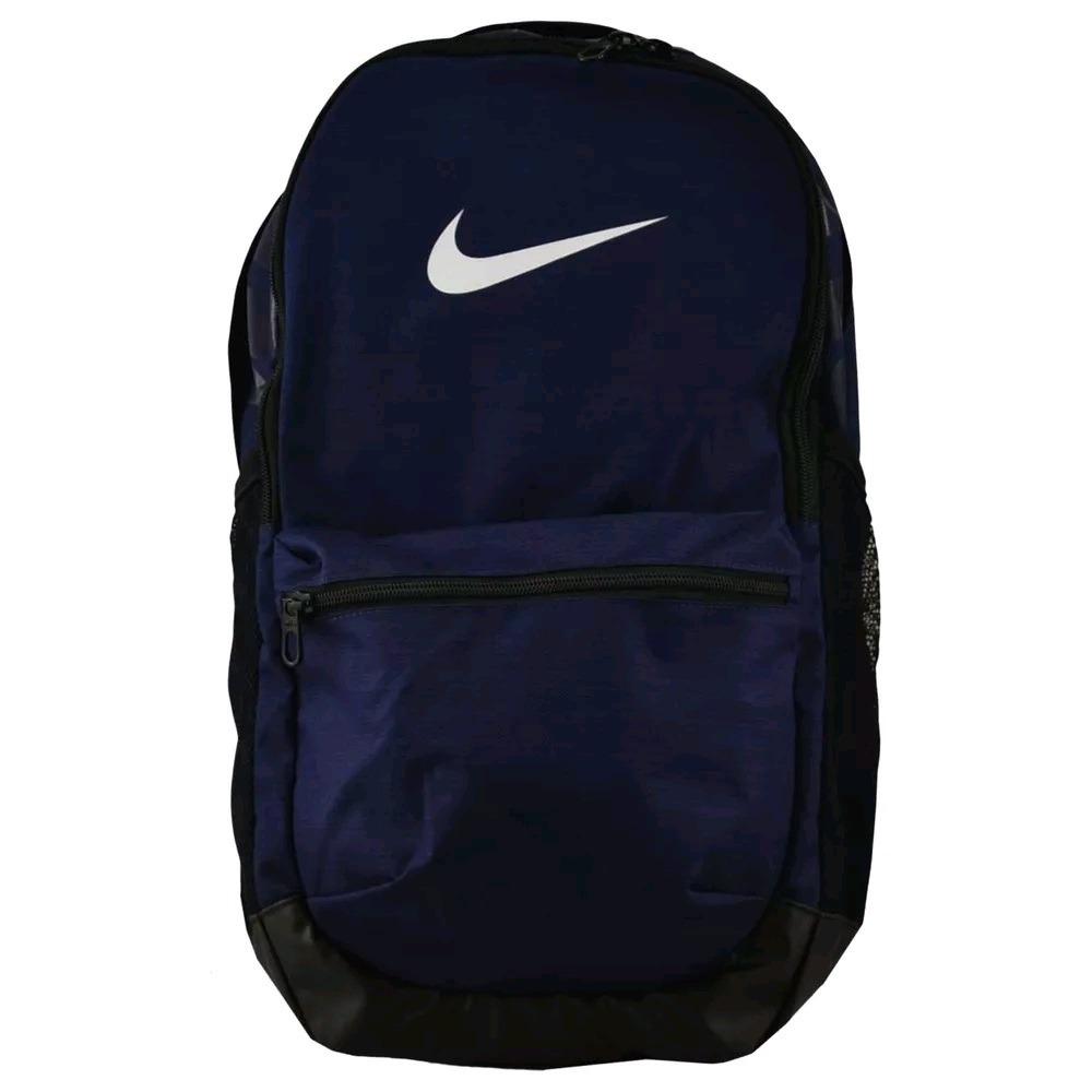 04b94c5179fde mochila nike brasilia m backpack. Cargando zoom.