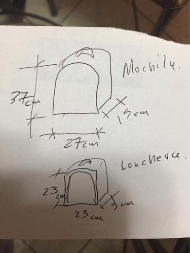 mochila / sálveque escolar con lancheralunchera