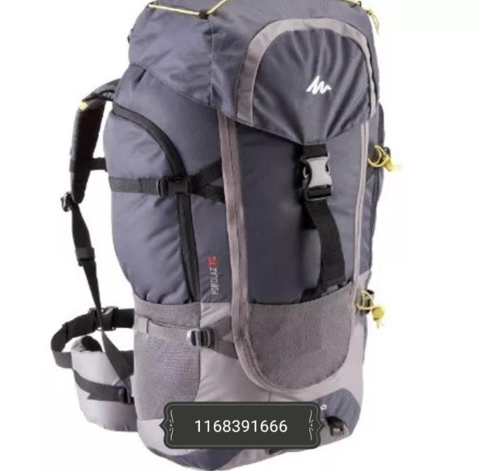 2c6fd1649 Mochila Trekking Forclaz 70 Litros Gris Oscuro Quechua -   5.750