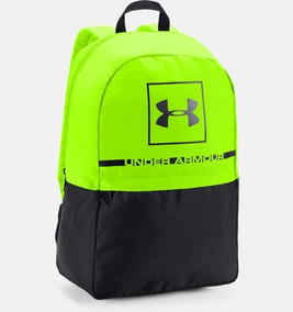 68526b36c80 Mochila Under Armor Limited Edition Undeniable Ii Waterproof. Rio de  Janeiro · Mochila Under Armour Project 5 Backpack Verde preto