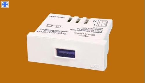 mod cargador 1 usb bla 220v 6957 6957