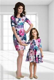 e8e3caddc Vestidos Duo Madre E Hija en Mercado Libre Venezuela