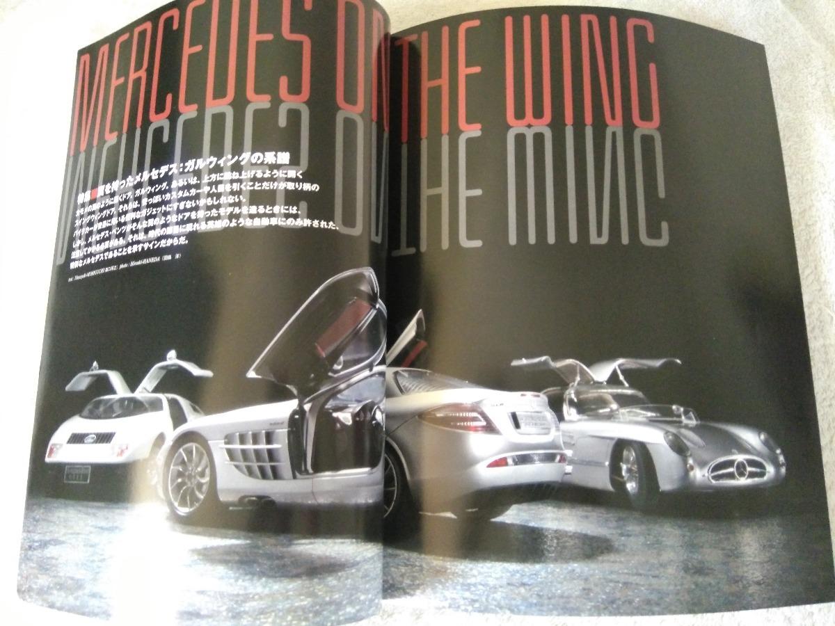 Model Cars Juguetes 28245 Figura Coches 00 Revista Japonesa Carros ymNwOv8n0