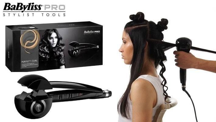 5ad089c42 Modelador De Cachos Miracurl Perfect Curl Babyliss Pro Bivot - R ...