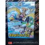 One Piece Chopper Robo No.2 Chopper Wing Maqueta Armable Ban