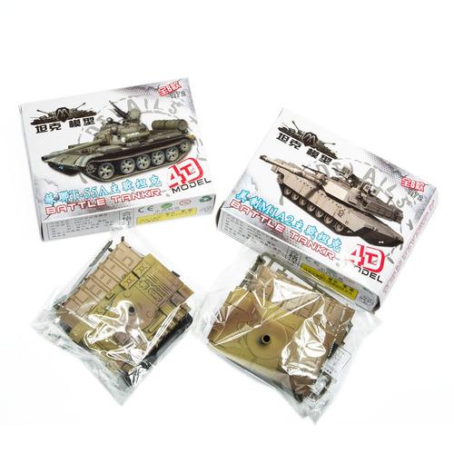 modelos 4d de tanque p/ensamblar plásticos escala 1/72 8 u.