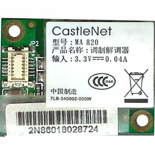 modem  56k castlenet ma-820 cce j48fa ecs l51