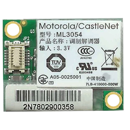 modem 56k motorola ml3054 intelbras i10 pk010000w00