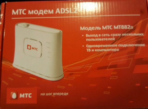modem router alambrico huawei 2017 compatible aba