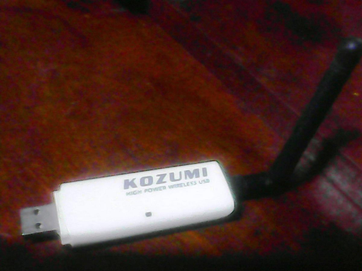 driver kozumi