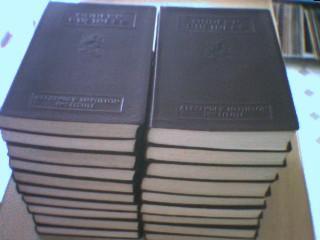modern business - alexander hamilton institute - 19 volumes