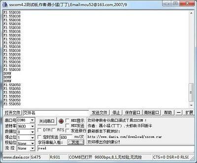 Módulo Gerador Pwm De 1hz A 150khz Tensão De Ajuste 3 3-30v