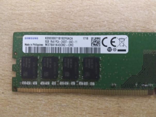 Módulos Memoria 8 Gb Ddr 4 Pc2400 Para Pc Marca Samsung