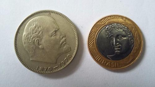 moeda 1 rublo comemorativa de lenin russia 1970