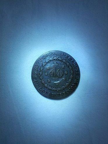 moeda 80 reis de cobre com carimbo de 40 1831r