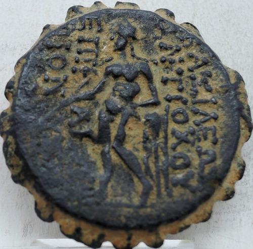 moeda antiga do império grego de antiochos v i