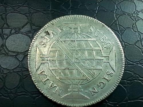 moeda brasil 640 réis prata 2 patacas maria i variante rara
