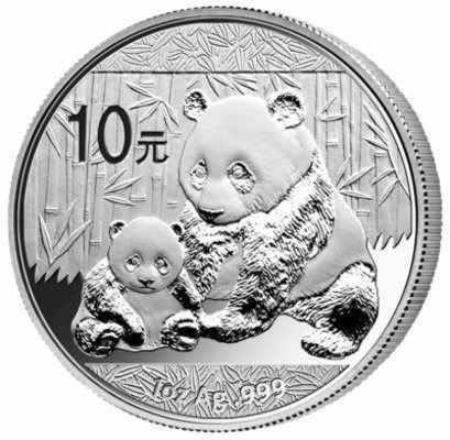 moeda de prata pura
