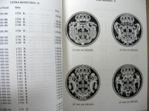 moedas do brasil - paradidáticos