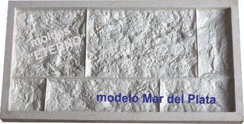 molde  eterno goma modelo mar del plata placa  antihumedad