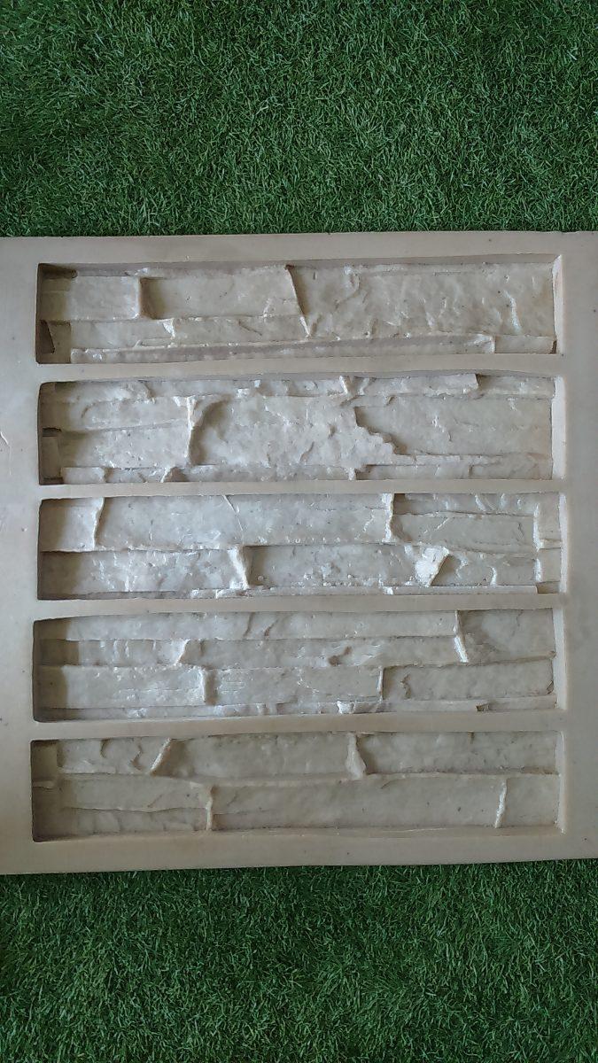Moldes Para Piedra Artificial - $ 70.000 en Mercado Libre