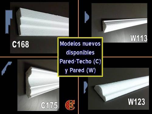 moldura anime pared-techo, mayor y detal -fabricantes- c175