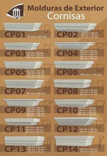 molduras para exterior ap08