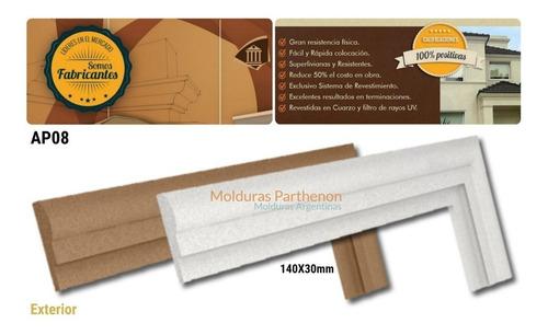 molduras para exterior ap08 la mejor marca/calidad