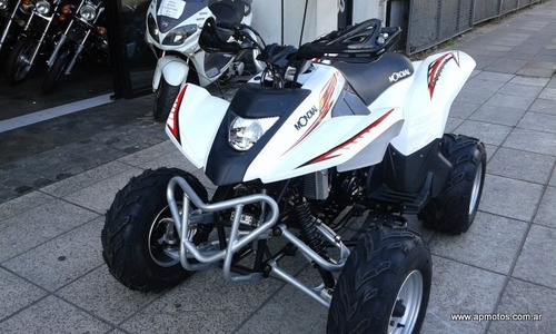 mondial fd 200 rs 0km autoport motos