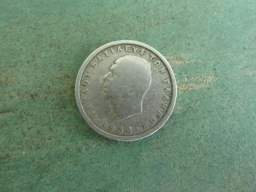 moneda 1 dracma 1954 grecia - vp