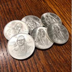 Moneda $100 Morelos Plata 0.720 Inversión Y Colección.