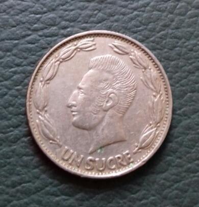 moneda 1978 república del ecuador