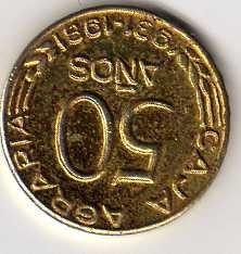 moneda 50 años de la caja agraria