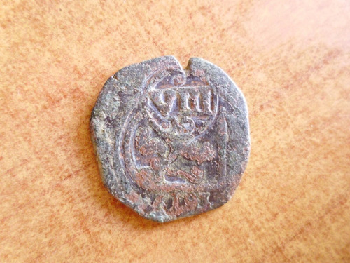 moneda antigua de 1641 de felipe iv, resello de 8 maravedís