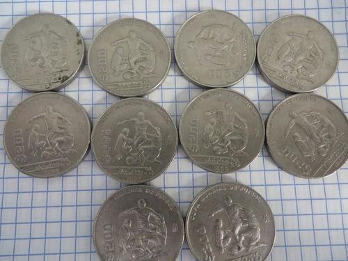 moneda antigua de 200 pesos mundial méxico 1986