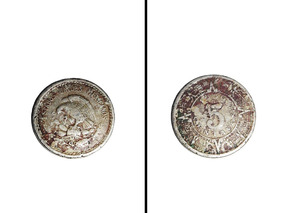 Calendario 1936.Moneda Antigua De 5 Centavos Mexico 1936 Calendario Azteca