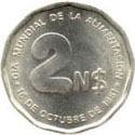 moneda antigua de n$2 uruguaya de 1981